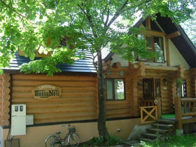 Niseko Hirafu Tei Hotel Accommodation Package